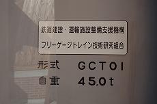 150325t01