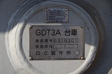 150325t02